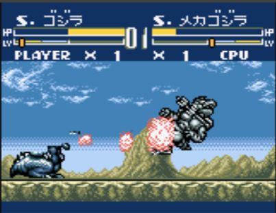 File:Super Godzilla blasts Super MechaGodzilla with a fully charged energy beam.jpg