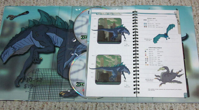 File:Godzilla guide 003image.jpeg