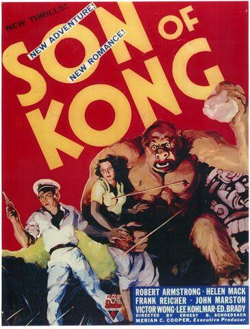 File:Son of Kong Poster 1.jpg