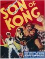 Son of Kong Poster 1