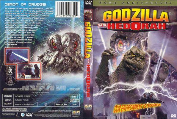 File:Godzilla-vs-hedorah sony dvd.jpg