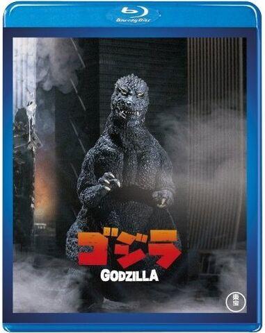 File:Cover godzilla 1984 jp.jpg