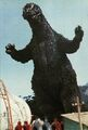 MVG - Godzilla