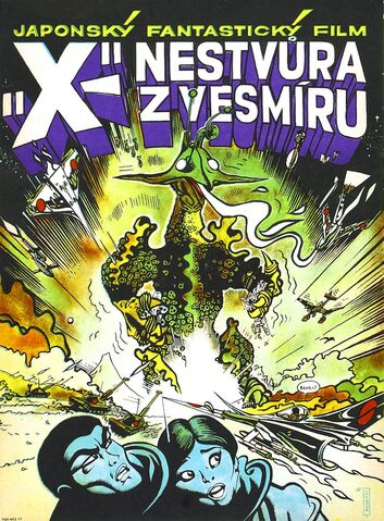 File:X from outer space poster 03.jpg