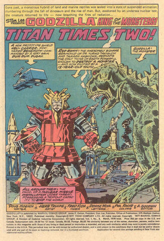 File:Godzilla Vol 1 8 001.jpg