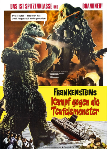 File:Godzilla vs. Hedorah Poster Germany.png