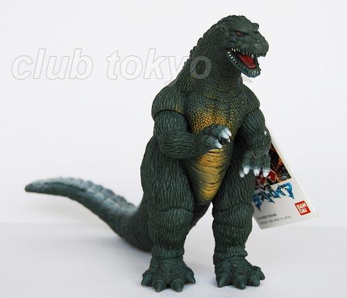 File:Bandai Godzilla Jr..jpg