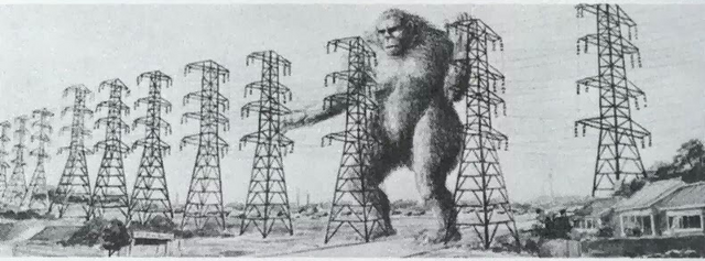 File:Concept Art - King Kong vs. Godzilla - King Kong 2.png
