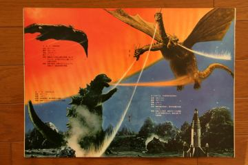File:1971 MOVIE GUIDE - TOHO CHAMPION FESTIVAL INVASION OF ASTRO-MONSTER PAGES 3.jpg