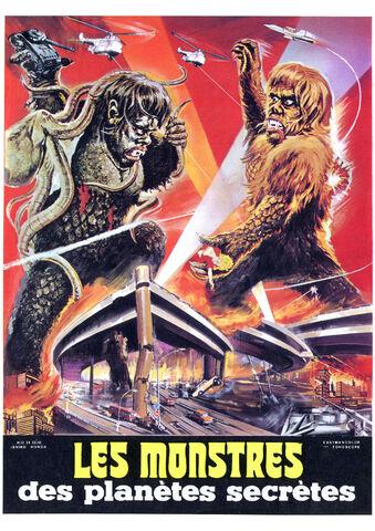 File:War of gargantuas poster 01.jpg