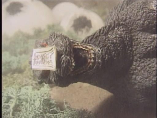 File:Godzillaislandstory0916.jpg