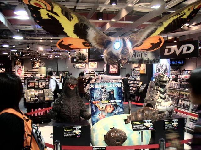 File:Tokyo SOS Display.jpg