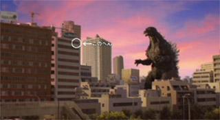 File:Godzilla Pachislot Wars 1.jpg