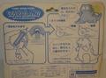 Remote Controlled Godzilland Toy Box Back