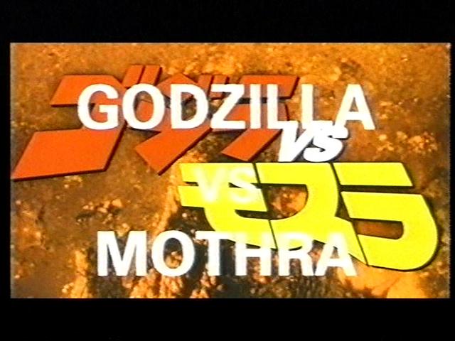 File:92gojira vs mosura2.png