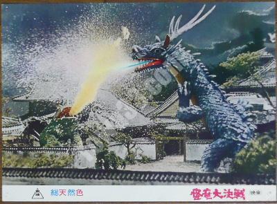 File:Unknown kaiju fighting.jpeg