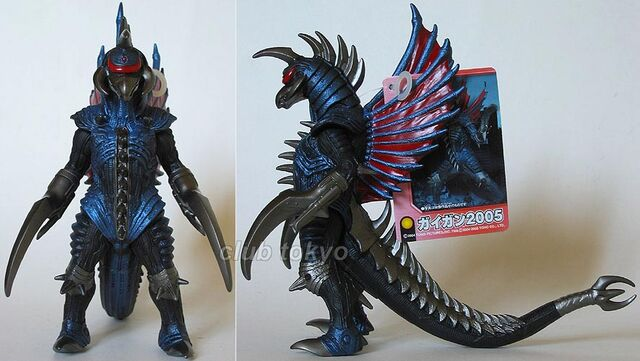 File:Bandai Japan 2005 Movie Monster Series - Gigan 2004.jpg
