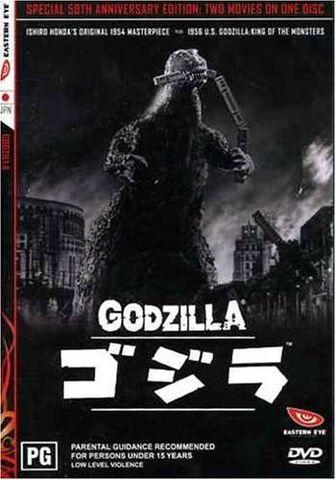 File:Godzilla Movie DVDs - Gojira -Madman 2004-.jpg