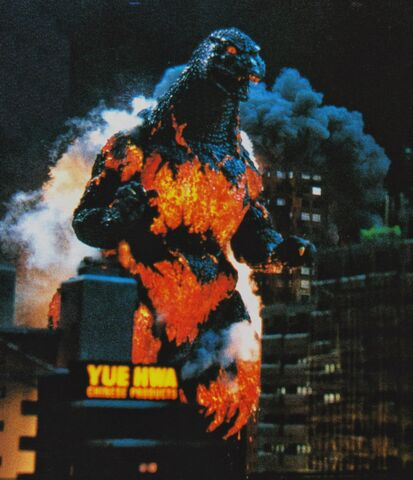 File:GVD - Godzilla On the Rampage.jpg