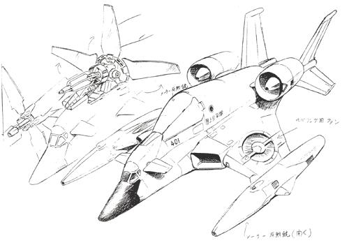 File:Concept Art - Godzilla vs. Mothra - ASTOL-MB93 2.png