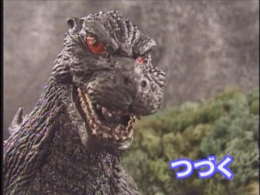 File:Godzillaislandstory0915.jpg