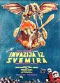 Invasion of Astro-Monster Poster Yugoslavia 1