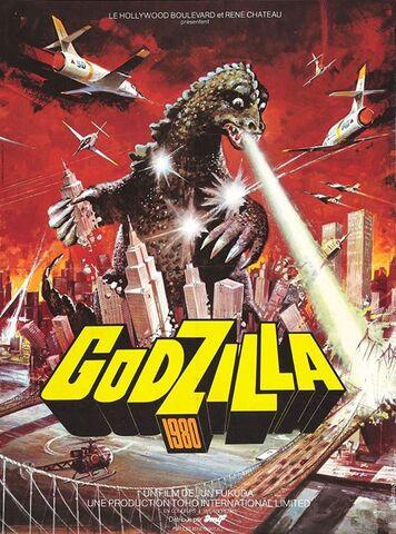 File:Godzilla 1980.jpg