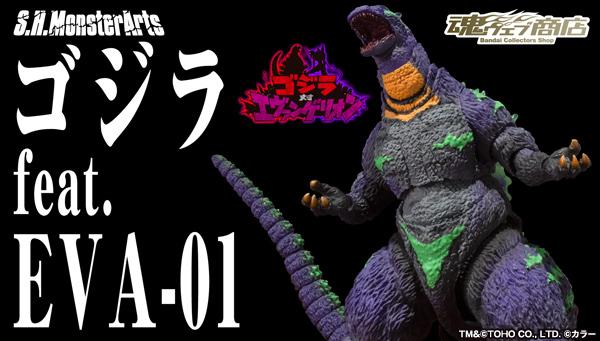File:Bnr SHM GodzillaEVA-01 600x341.jpg