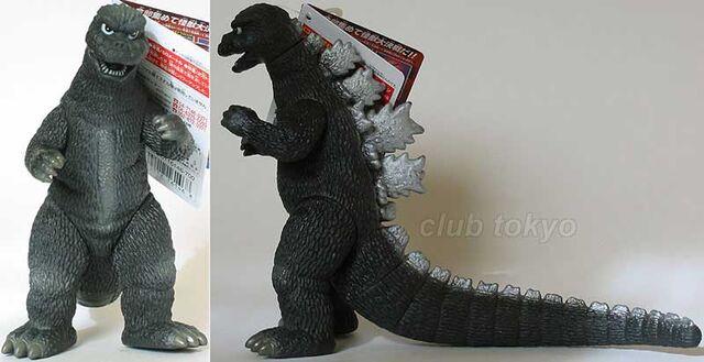 File:Bandai Japan 2003 Movie Monster Series - Godzilla 1974.jpg