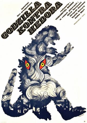 File:Godzilla vs. Hedorah Poster Poland.png