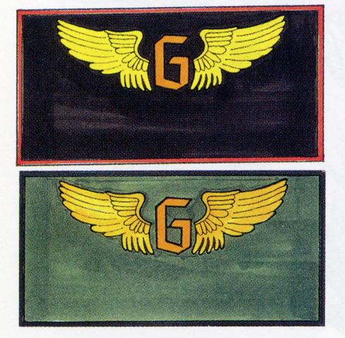 File:Concept Art - Godzilla vs. MechaGodzilla 2 - G-Force Logo 1.png