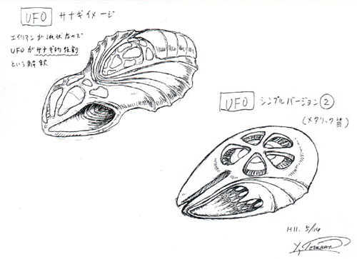 File:Concept Art - Godzilla 2000 Millennium - Millennian UFO 1.png