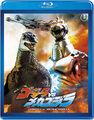 GvMG2 Blu-ray