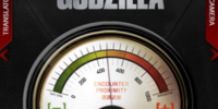 Godzilla Encounter (Application)