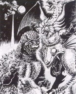 File:The Return of Godzilla First Draft.jpg