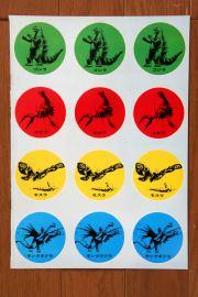 File:1972 MOVIE GUIDE - GODZILLA VS. THE SEA MONSTER TOHO CHAMPIONSHIP FESTIVAL BACK.jpg