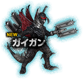 File:Modified Gigan New.png