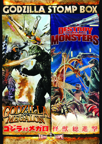 File:Godzilla Movie DVDs - GODZILLA STOMP BOX Destroy All Monsters and Godzilla vs. Megalon -Media Blasters-.jpg