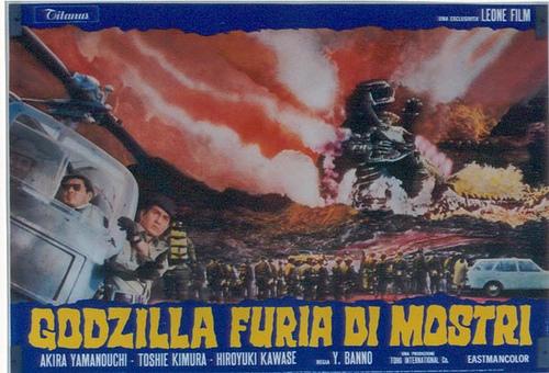 File:Godzilla vs. Hedorah Lobby Card Italy 3.jpg