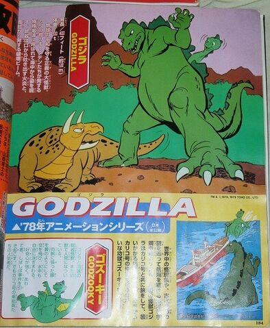 File:Godzilla 1954-1999 Super Complete Works 0000000000000000004.jpg