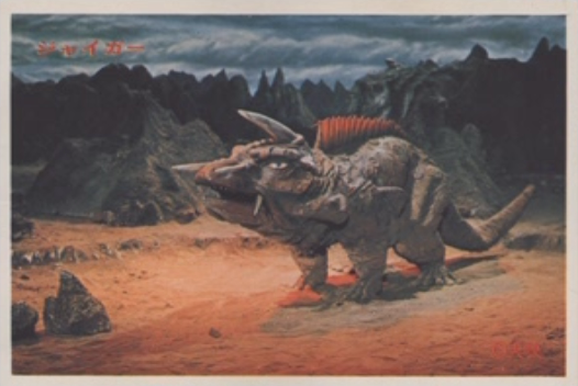 File:Gamera - 5 - vs Jiger - 99999 - 2 - Jiger Poster.png