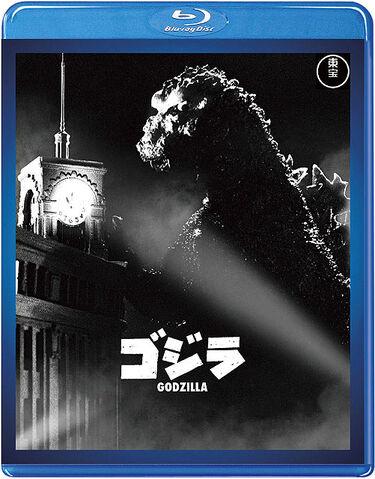 File:Cover godzilla gojira jp.jpg
