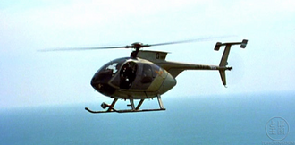 G-Force Helicopter