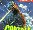 Godzilla: Monster of Monsters