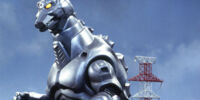 Mechagodzilla (Heisei)