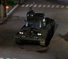 File:Type 61 Tank.jpg