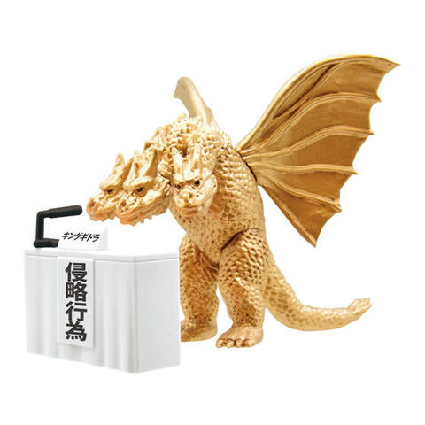 File:Monster press Ghidorah .jpeg