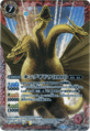 Battle Spirits King Ghidorah 1991 Card
