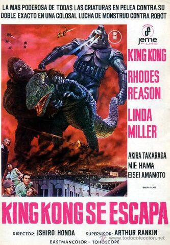 File:King Kong Se Escapa - Kingu Kongu No Gyakushû - King Kong Escapes -1968 - 025.jpg
