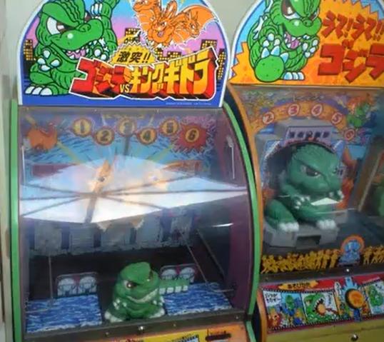 File:Godzilla Wars Jr. GODZILLA VS. KING GHIDORAH and うて! うて!! ゴジラ.png